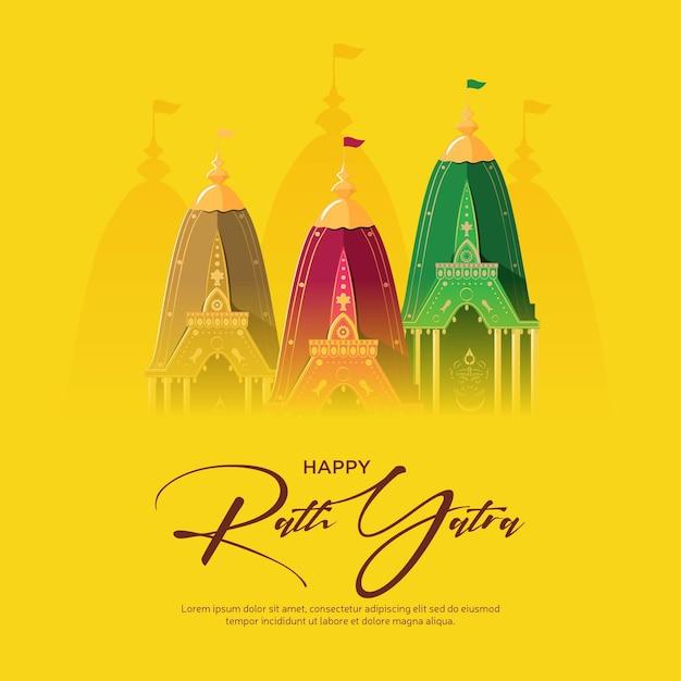 Joyeux rath yatra carte de voeux