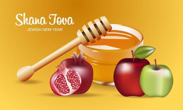 Joyeux roch hachana texte juif shana tova fête du nouvel an juif torah miel et pomme