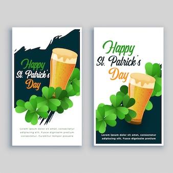 Joyeux saint patricks day flyer set