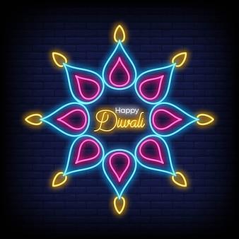 Joyeux style néon de diwali