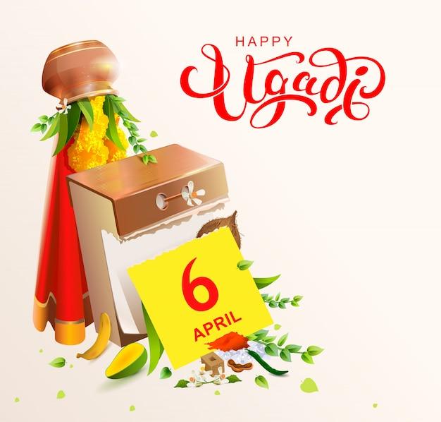 Joyeux texte et calendrier ugadi vacances