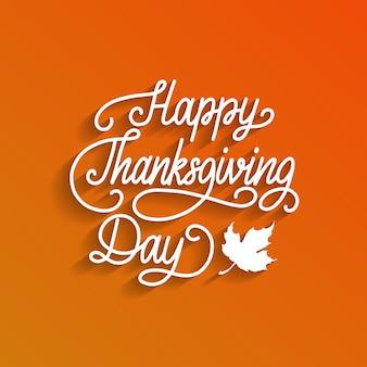Joyeux thanksgiving day voeux