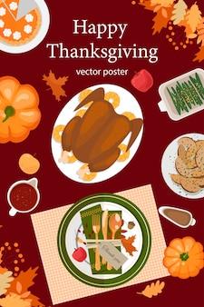 Joyeux thanksgiving modèle de conception de vecteur de vacances pour affiches bannières invitations carte de voeux