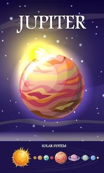 Jupiter planet. sun system.