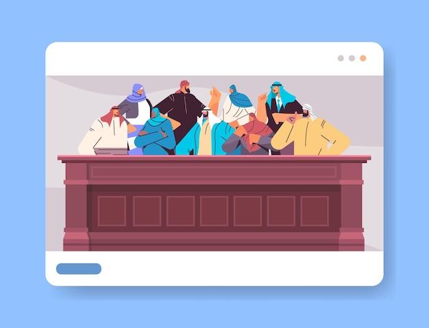 Jurés arabes assis dans la boîte du jury session de procès devant le tribunal en ligne processus de jugement concept salle d'audience portrait intérieur illustration vectorielle horizontale
