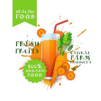Jus de carotte frais logo produits alimentaires naturels étiquette de produits de la ferme sur éclaboussures de peinture