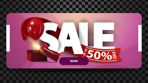 Jusqu'à 50% de réduction sur une bannière rose horizontale avec de grandes lettres, un ruban rouge et un cadeau avec ballon