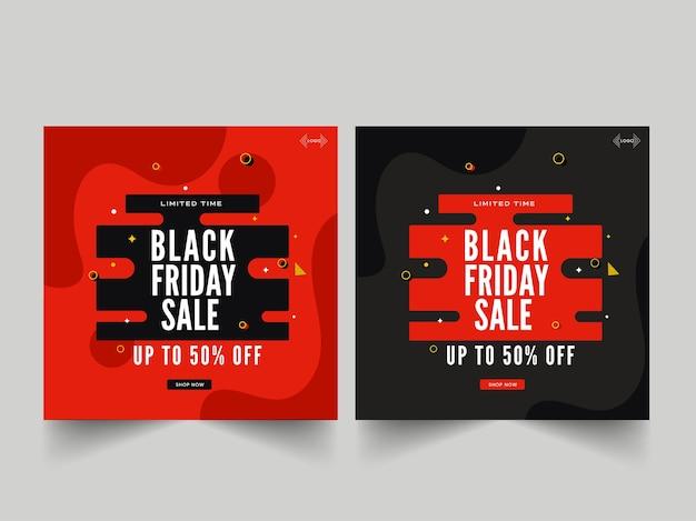 Jusqu'à 50 % de réduction pour l'affiche de la vente du vendredi noir ou la conception de modèles en option bicolore.