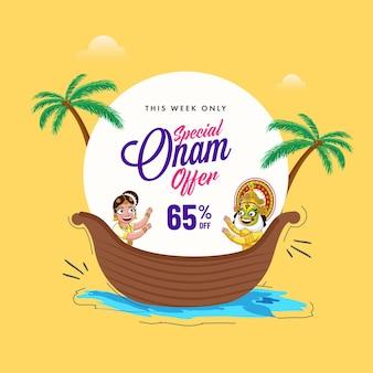 Jusqu'à 65% de réduction pour la conception d'affiches de vente à onam avec une femme du sud de l'inde, une danseuse kathakali sur l'illustration de vallam kali (bateau serpent).