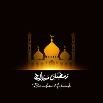 Kaaba sacré rougeoyant ramadan kareem mubarak fond