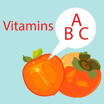 Kaki et kaki infografics aliments sains orange kaki vitamines