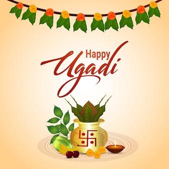 Kalash créatif de fond joyeux gudi padwa