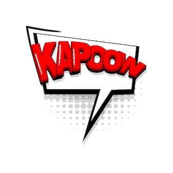 Kapow comic red text collection effets sonores style pop art bulle de dialogue vecteur