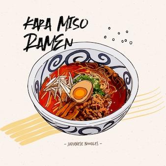 Kara miso ramen (miso ramen épicé), croquis de dessin à la main.