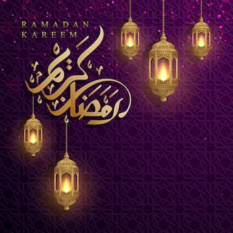 Kareem du ramadan avec calligraphie arabe et lanternes dorées.