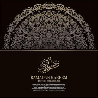 Kareem ramadan. conception de fond islamique avec calligraphie arabe et mandala d'ornement.