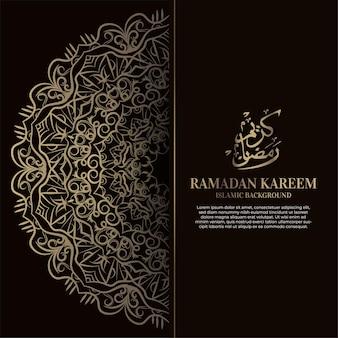 Kareem ramadan. conception islamique avec calligraphie arabe et mandala d'ornement.