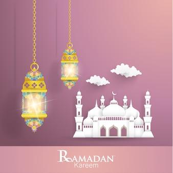 Kareem Ramadan. illustrations de lanternes et de mosquées.