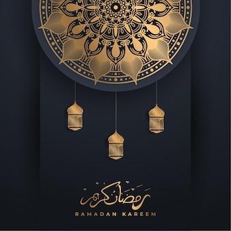 Kareem ramadan. ornement bel élément de cercle géométrique