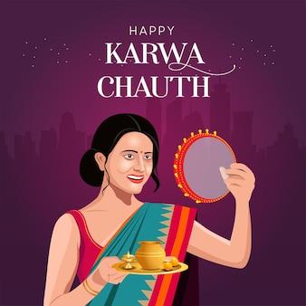 Karva chauth02