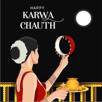 Karva chauth03