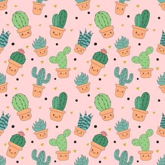 Kawaii modèle sans couture mignon dessin animé drôle de cactus isolé