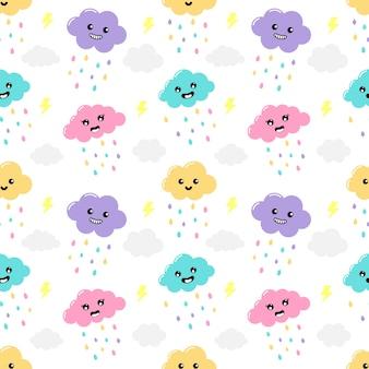Kawaii pastel coupe pluie, dessin animé nuages avec motif sans soudure de faces drôles sur fond blanc.