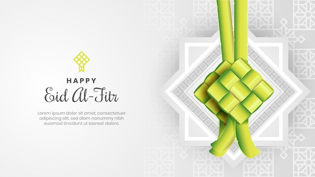 Ketupats sur fond de célébration de l'aïd al-fitr