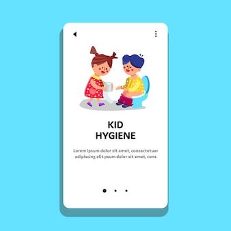 Kid hygiene girl give toilette paper boy