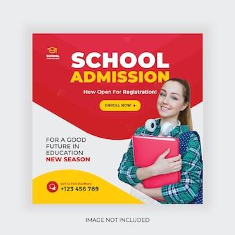 Kids education social media instagram post banner design