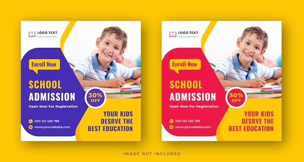 Kids school education admission social media post web banner template design