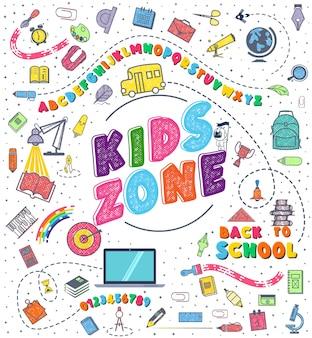 Kids zone school background avec fournitures scolaires dessinées à la main