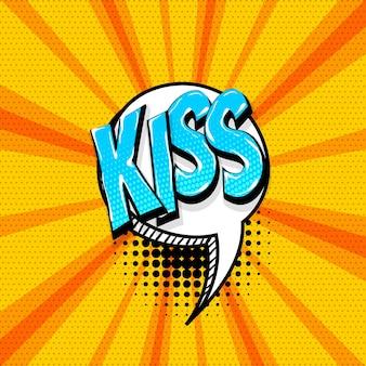 Kiss love xoxo valentines day texte comique effets sonores style pop art vecteur parole bulle mot