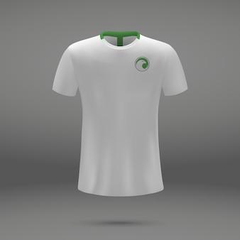 Kit de football de l'arabie saoudite, modèle de tshirt pour le maillot de football