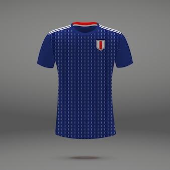Kit de football du japon, modèle de tshirt pour maillot de football