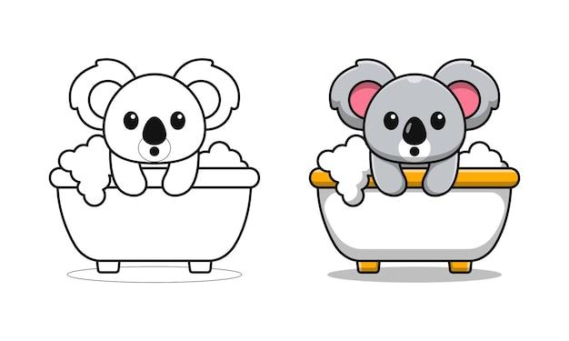 Koala mignon dans les pages de coloriage de dessin animé de bain pour les enfants