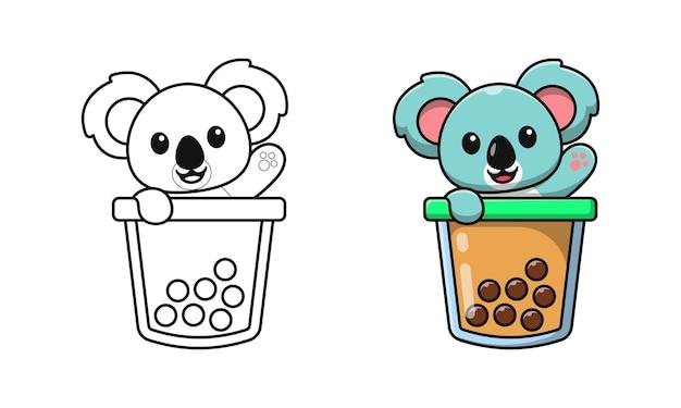 Koala mignon dans des pages de coloriage de dessin animé de thé à bulles pour les enfants