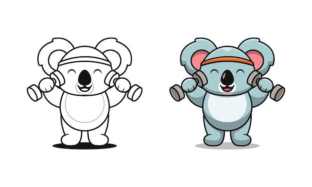 Koala mignon soulevant les pages de coloriage de dessin animé d'haltères pour les enfants