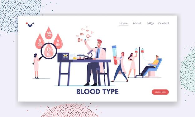 Laboratoire de travail de minuscules personnages médicaux examinant le modèle de page de destination des groupes sanguins. infirmière prenant lifeblood au donneur assis sur une chaise avec compte-gouttes pour la transfusion. illustration vectorielle de gens de dessin animé