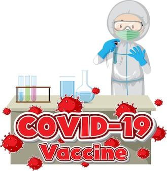Laboratorien inventant le vaccin contre le covid