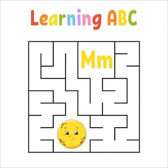 Labyrinthe carré. jeu pour les enfants. labyrinthe quadruple.