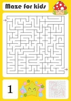 Un labyrinthe carré.