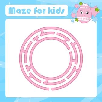 Labyrinthe. jeu pour les enfants. labyrinthe drôle. page d'activité. puzzle pour enfants.