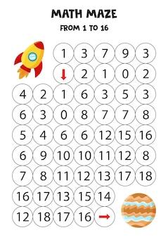 Labyrinthe mathématique avec fusée et jupiter. comptez jusqu'à 16. jeu imprimable pour les enfants.