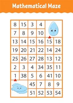 Labyrinthe mathématique. jeu pour les enfants.