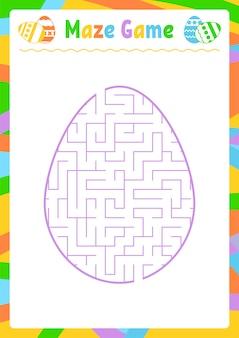 Labyrinthe ovale couleur. feuilles de travail pour enfants. page d'activité. puzzle de jeu pour les enfants.
