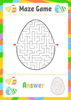 Labyrinthe ovale noir. feuilles de travail pour enfants. page d'activité.