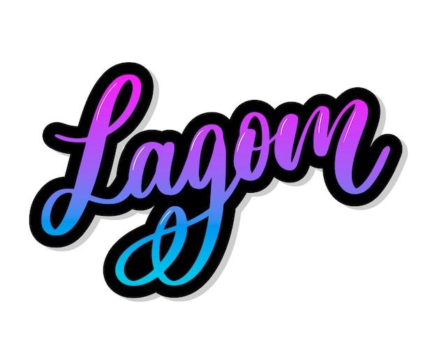Lagom signifie texte manuscrit inspirant. style de vie scandinave simple.