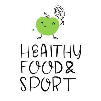 Laisser: nourriture saine et sport. une pomme verte joue au tennis. concept de mode de vie sain