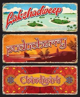 Lakshadweep, puducherry, états indiens de chandigarh